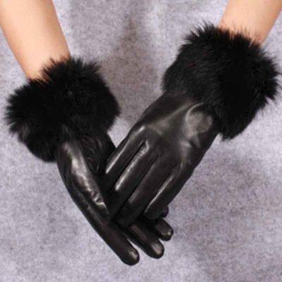 Дамски ръкавици от естествена кожа